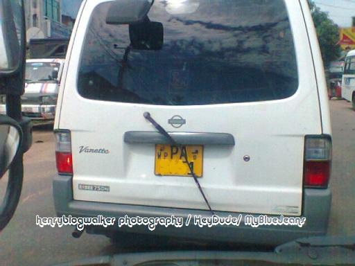 License Plate Wipers The Modern Invention. henryblogwalker.